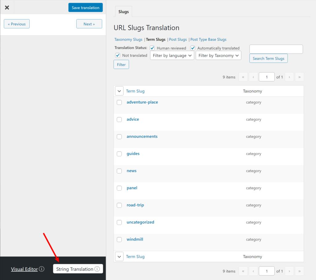 String translation interface